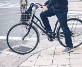 Kako izbrati mestno kolo?